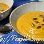 Voor extra beet bij gepureerde soep: besprenkel met (al dan niet hartige geroosterde) pompoenpitten.