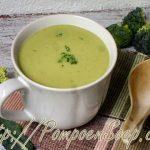 Bloemkool broccolisoep   Grootmoeder's favoriet