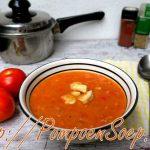 Makkelijk + Goedkoop Tomatensoep Recept dat ieder kan Maken